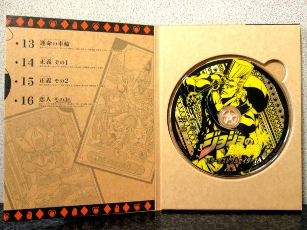 ジョジョの奇妙な冒険 スターダストクルセイダース Vol.4