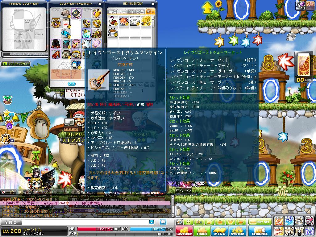 Maple120924_181657.jpg