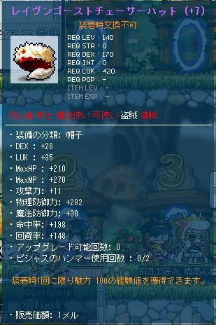 Maple120926_224307.jpg