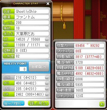 Maple121015_002952.jpg