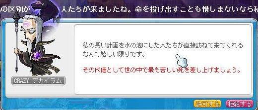 Maple121017_231430.jpg