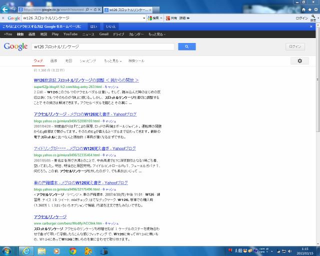 検索結果1-1108
