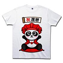 パンダ Tシャツ