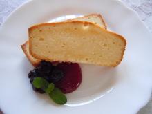 Gooseberryの植木鉢-ヌス・ケーゼクーヘン
