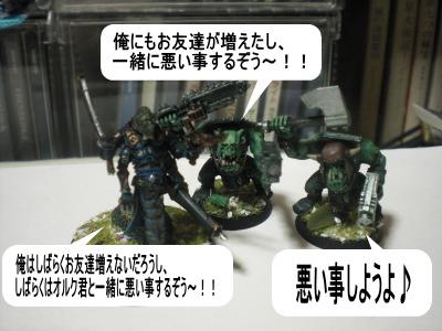 buro2012522no2.jpg