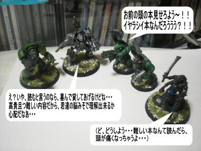 buro2012522no3.jpg