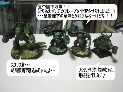 buro2012522no4.jpg