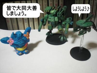 buro201254no1.jpg