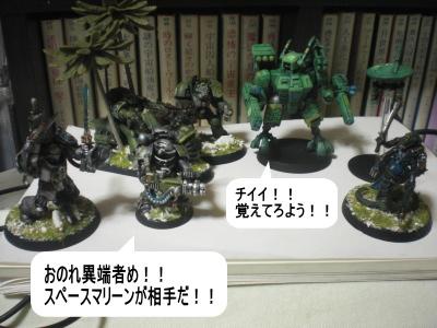 buro201254no2.jpg