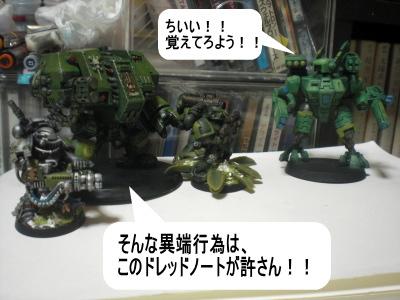 buro201256no2.jpg