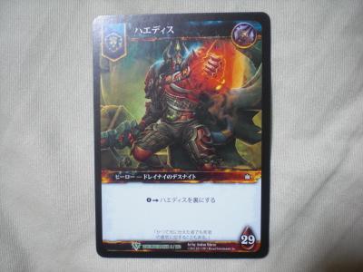 buro2012912no4.jpg