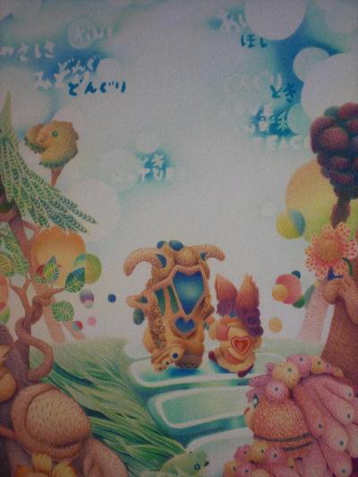 buro2012915no1.jpg