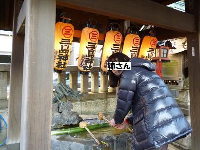 三島神社2