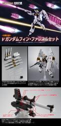 ROBOT魂 νガンダム フィン・ファンネルセットの商品説明画像