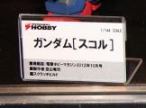 C3×HOBBY2012 2208