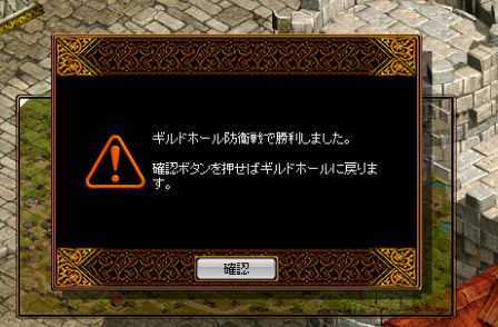 2013030620220154f.png