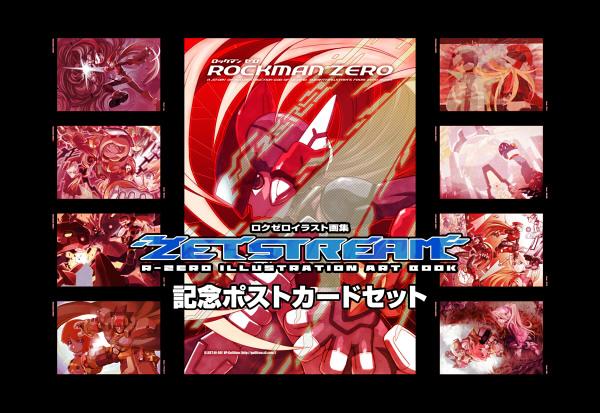 z_stream_s03s.jpg