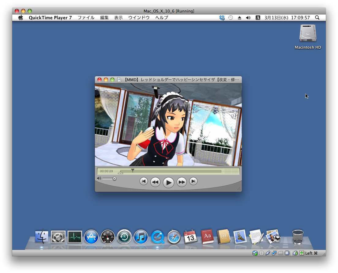 macosx2013313.png