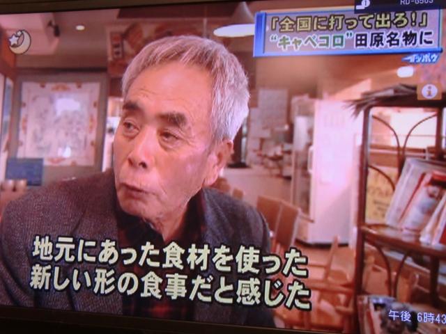 2012_1224_184542-CIMG7811.jpg