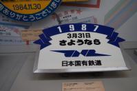 DSC00597.jpg