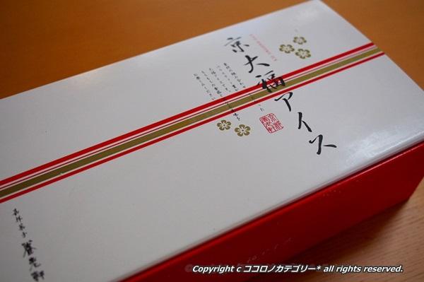 s-1005_201312150749034e6.jpg