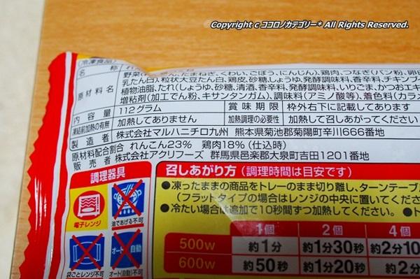 s-1022_201401080707466a8.jpg