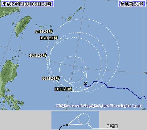 台風 気象庁