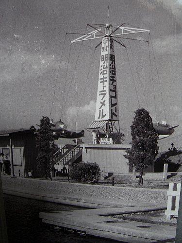 徳島児童公園2