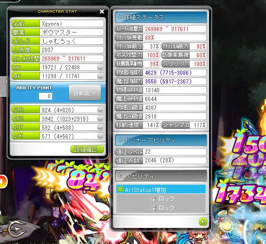 bandicam 2014-10-26 10-51-54-161