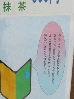 s-2012-04-29 043