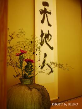 2012-09-23_1422_BLOG.jpg