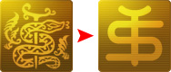 蛇遣座の記号