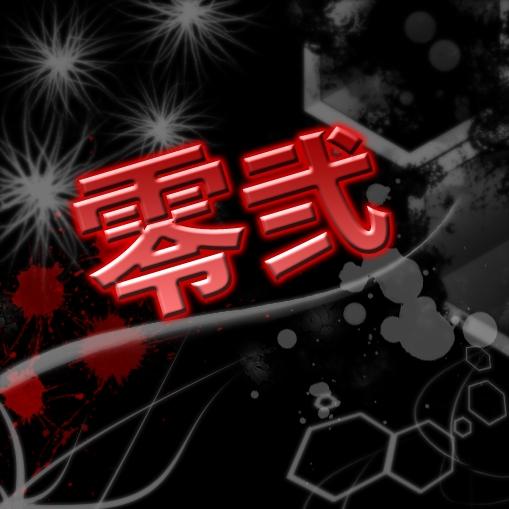 2012y06m04d_000737473.jpg