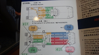 CA12080506.jpg