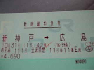 CA12103103.jpg