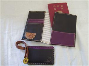 パスポートケース_R