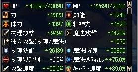 ScreenShot2013_0108_104439746.jpg