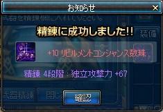 ScreenShot2013_0110_163744833.jpg