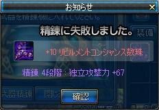 ScreenShot2013_0110_164117332.jpg