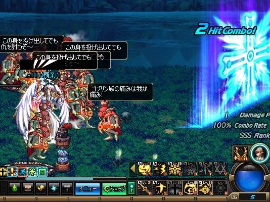 ScreenShot2013_0113_004650002.jpg