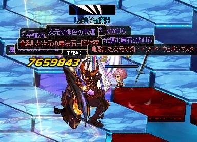 ScreenShot2013_0114_221255651.jpg