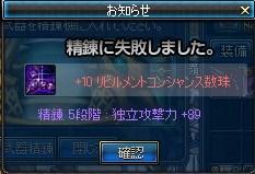 ScreenShot2013_0115_142116481.jpg