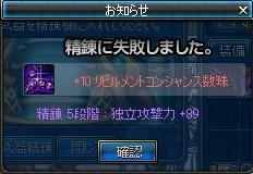 ScreenShot2013_0115_142126454.jpg