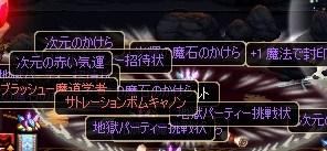 ScreenShot2013_0117_230050790.jpg