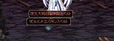 ScreenShot2013_0117_231045484.jpg