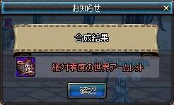 ScreenShot2013_0118_170809484.jpg