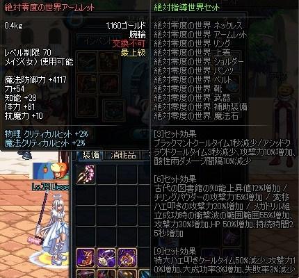 ScreenShot2013_0118_170836971.jpg