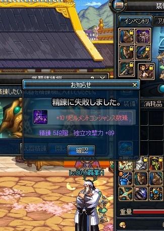 ScreenShot2013_0120_000006389.jpg