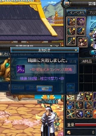 ScreenShot2013_0120_000017236.jpg