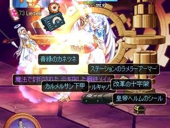 ScreenShot2013_0120_233651340.jpg